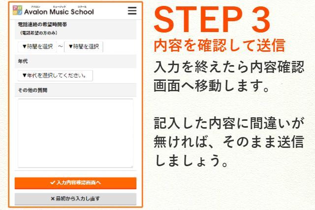 avalon music school free trial 3