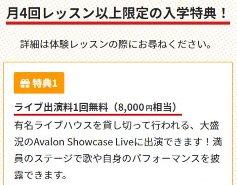 avalon debut support features