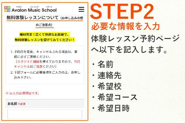 avalon music school free trial 2
