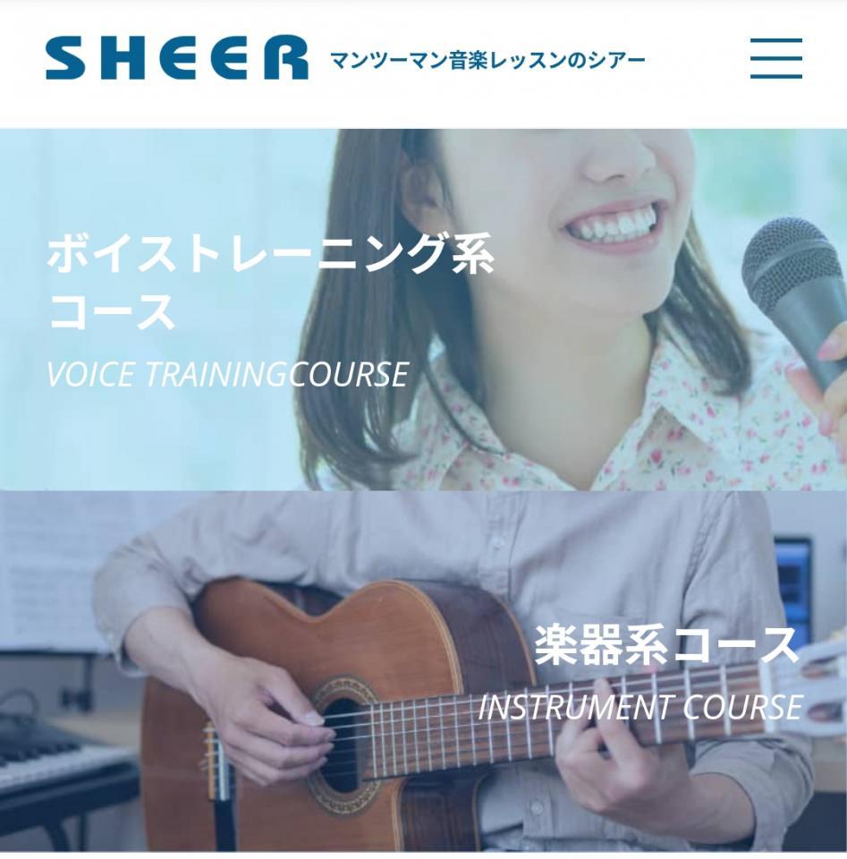 'Sheer