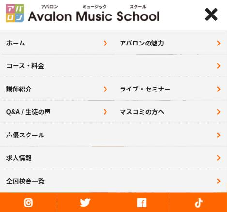 avalon music school 2